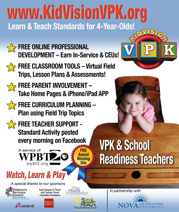 Vpk Classroom Ideas ~ Kidvision vpk learn teach standards for year olds