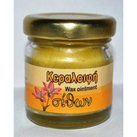 ΚΕΡΑΛΟΙΦΗ Μια παραδοσιακή κρέμα για το δέρμα. Χρησιμοποιείται κατά των εγκαυμάτων, της ξηροδερμίας και γενικώς για την ενυδάτωση του δέρματος. Περιέχει κερί, ελαιόλαδο, πρόπολη, μαστίχα, αλόη, εκχυλίσματα βοτάνων.