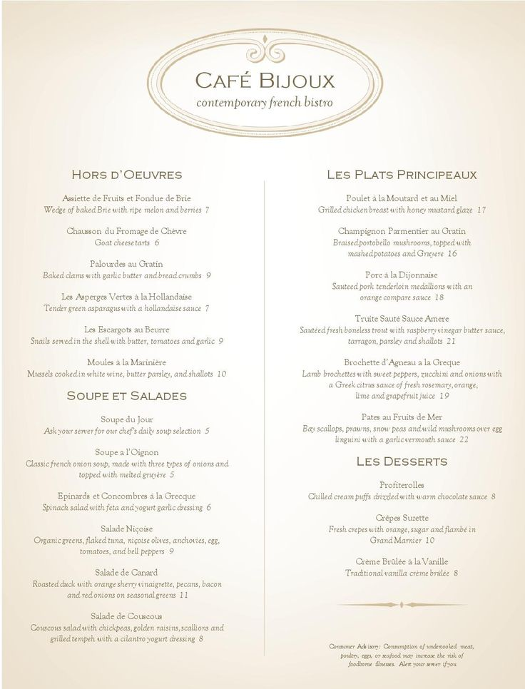 French Fine Dining Menu Restaurant - MustHaveMenus
