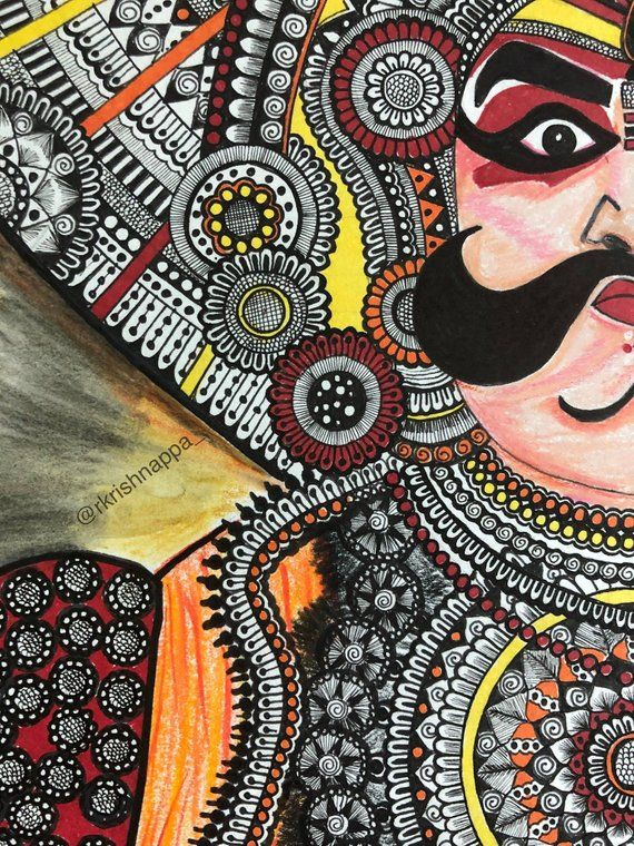 Yakshagana Dancer Face Art Print In 2019 Indian Folk Art