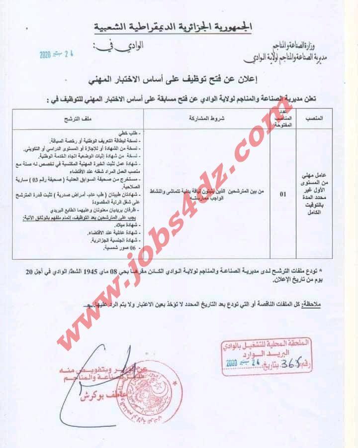 نموذج شهادة خبرة جاهز باللغة العربية Math Equations Math Equations