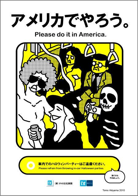 Please do it in America #TokyoMetro
