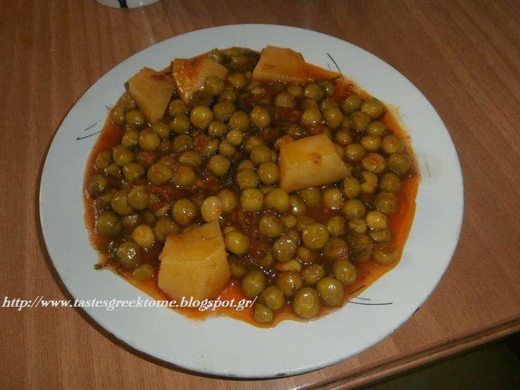 TastesGreekToMe: Peas in Tomato Sauce