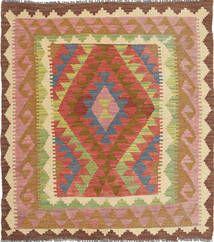Kelim Afghan old style - page 6 - CarpetVista