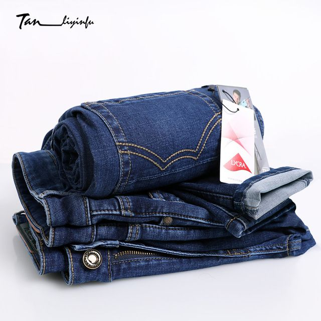 Special price Tanliyinfu high-quality blue Denim jeans men,Premium Performance Slim Straight Embroidery decoration Lycra Men's pants 537 just only $26.52 with free shipping worldwide  #jeansformen Plese click on picture to see our special price for you