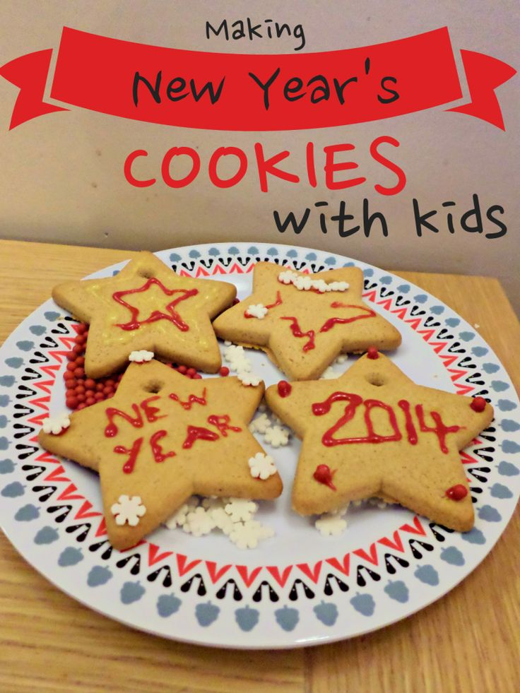 new year's cookies to make with the kids