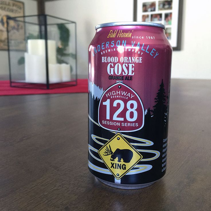 Hello Sour Beer Friends! Over the past year, more creative American craft breweries have begun experimenting with the classic German sour beer styles of Gose and Berliner Weisse than ever before. ...