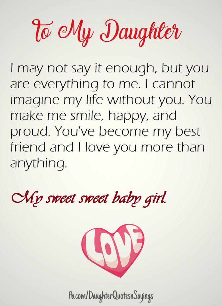 i love you mom quotes from daughter in hindi