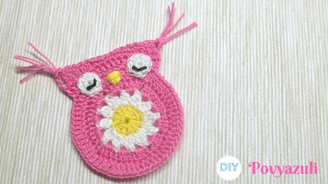 DIY Crochet and Knitting Povyazuli: [Crochet] How to Crochet a Cute Owl Applique.