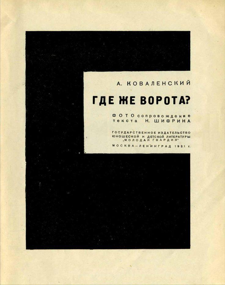 Typographist
