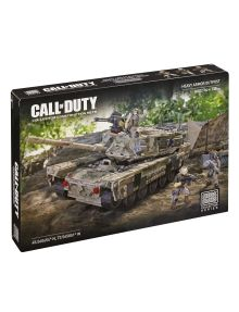 Mega Blocks Call of Duty Heavy Armour Outpost from farmers.co.nz  Wow this is cool #NewandNow