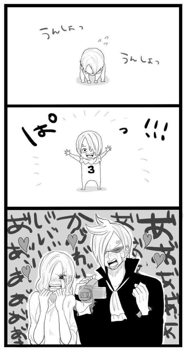 One Piece, Vinsmoke family, Sola, Ichiji, Sanji