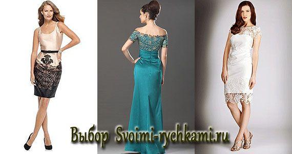 Модные атласные платья с кружевной отделкой