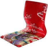 Found it at Wayfair - Tatami Geisha Meditation Lounge Chair