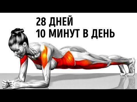 Упражнения для выпирающего живота: тренировка Тимура Мазура – Все буде добре.Выпуск 912 от 10.11.16 - YouTube