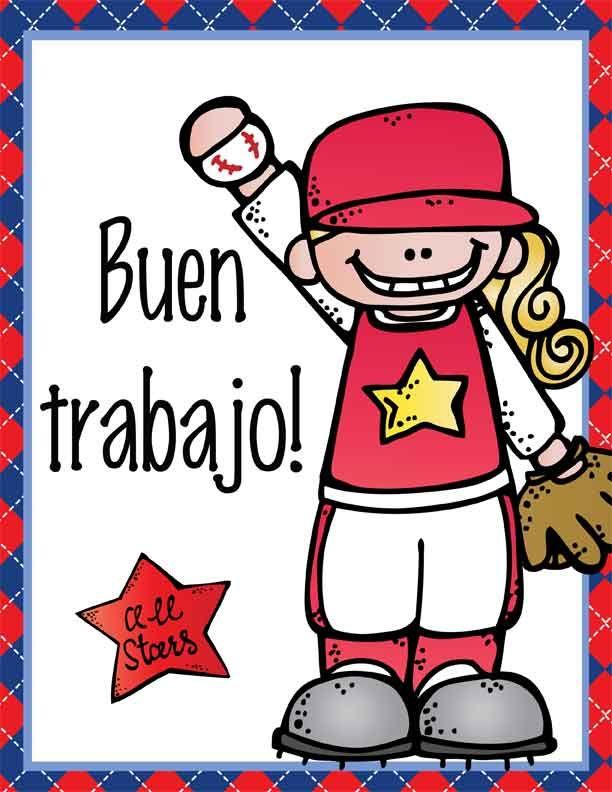 spanish conversation with 20 lines baseball