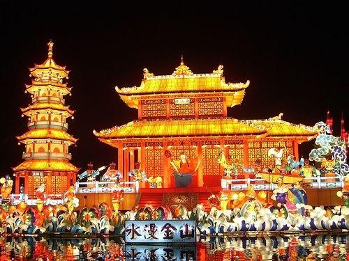 Forbidden City: Destinations Management, Buckets Lists, Favorite Places, Dreams Travel, Cities, Exotic Amazing Vacations, Amazing Places, Amazing History, Travel Destinations