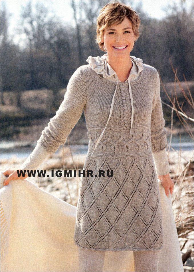 Приталенное платье из мягкой теплой пряжи, с ажурной юбкой. Спицы