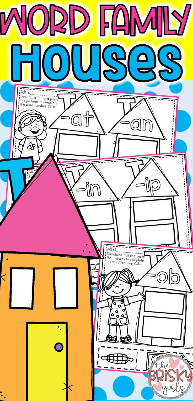 Word Family Worksheets Vorschule Word Family Houses 3rd 4th Grade Classroom Resources Kindergarten Word Families Word Families Word Family Worksheets [ 1528 x 736 Pixel ]
