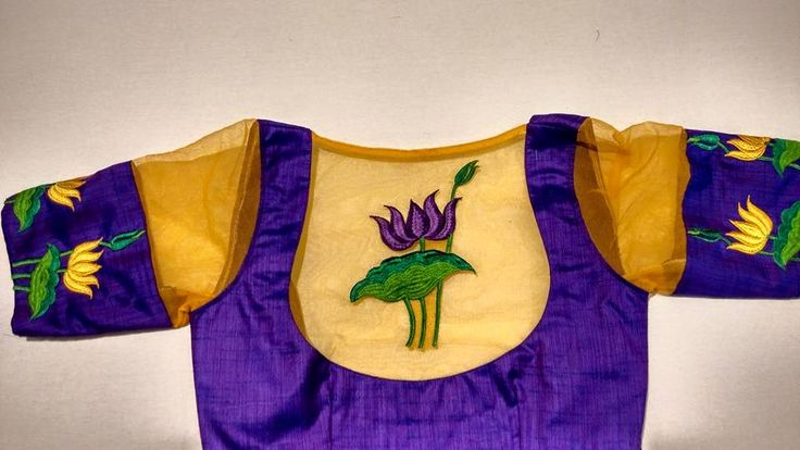 Net back and hands with thread embroidered patch