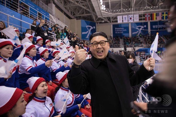 【2月14日 AFP】平昌冬季五輪の開会式会場に姿を現して話題を呼んだ、北朝鮮の金正恩(キム・ジョンウン、Kim Jong-Un)朝鮮労働党委員長のそっくりさんが14日、韓国と北朝鮮の代表が結成したアイスホッケー女子の南北合同チームの応援に派遣された北朝鮮の「美女軍団」に接近し、大会関係者らによって退場させられた。