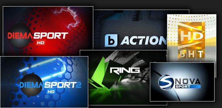 Безплатни стриймове за всички спортни канали с високо качество! Гледай онлайн Diema Sport, Ring BG, NOVA Spo…   Sport online, Sports uniform design, Watch tv online