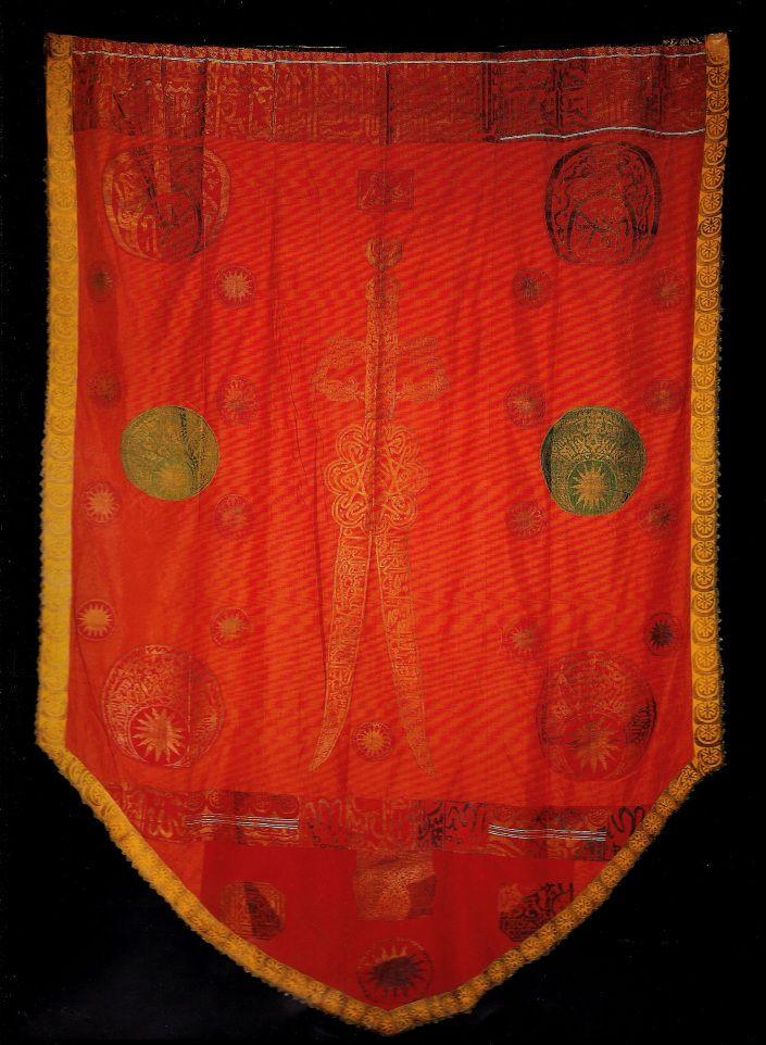 Bannière de guerre du sultan Sélim  lors de son arrivée en Egypte avant qu'il ne devienne le premier calife Ottoman.