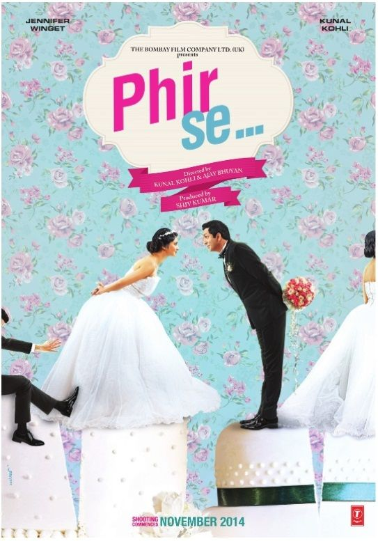 Phir Se Bollywood Movie 2014 Second Poster