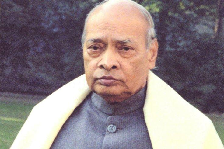 #Spotlight : Media Advisor to former PM P V Narasimha Rao dies  पूर्व प्रधानमंत्री पी वी नरसिम्हा राव के मीडिया सलाहकार का निधन  http://www.mahendraguru.com/2017/08/spotlight21.html  SUBSCRIBE US:- www.youtube.com/c/MahendraGuruvideos