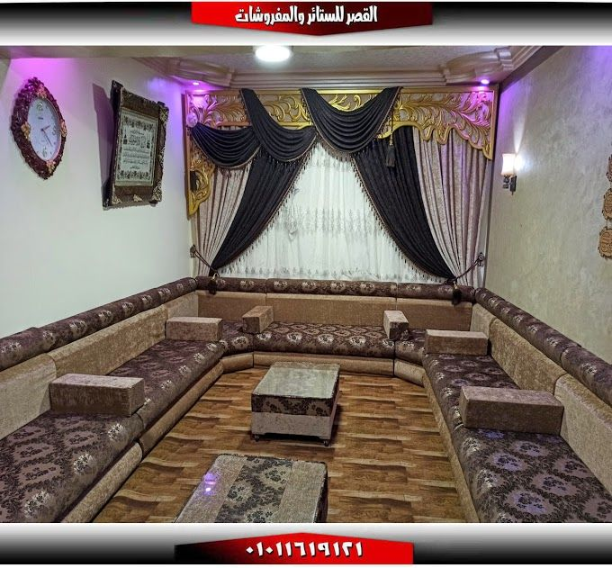 قعدة عربي مجلس عربي حديث بني مشجر في بيج من احلى انتاجنا Home Decor Home Decor