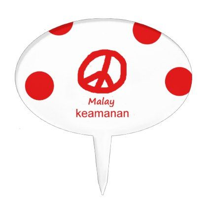 #Malay Language And Peace Symbol Design Cake Topper - #country gifts style diy gift ideas