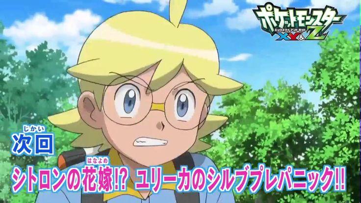 Pokemon XY & Z Episode 21 Preview