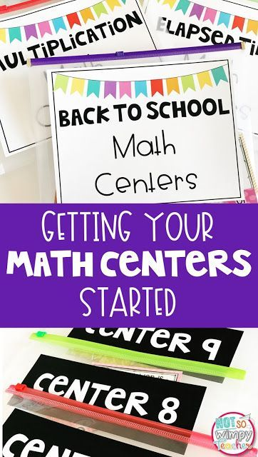 This post includes lesson plans to help you teach the routines and procedures for math centers and guided math groups at the beginning of the year!