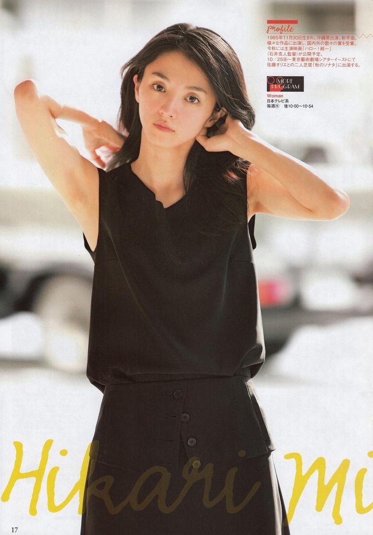 109 Best Mitsushima Hikari Images On Pinterest Actresses