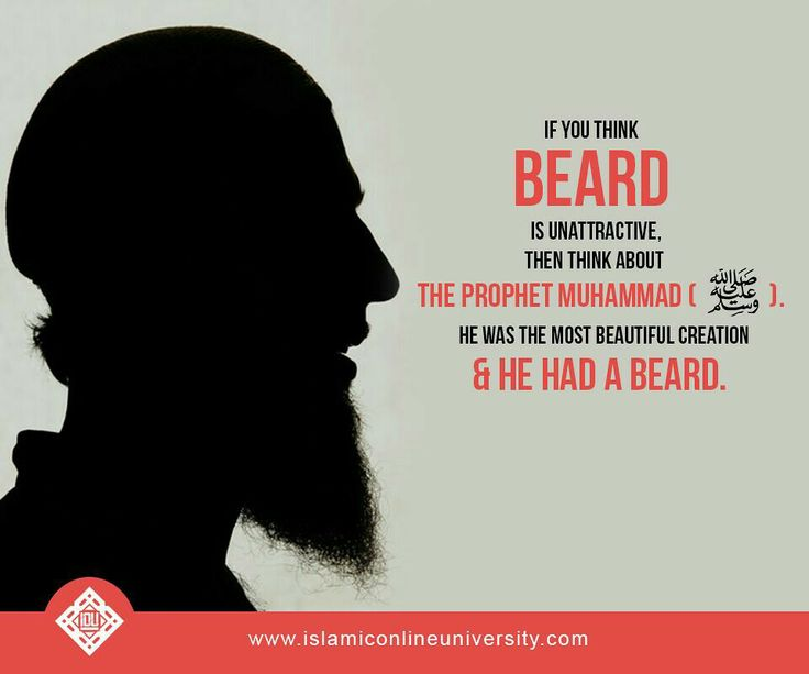 If you think a beards is unattractive. .