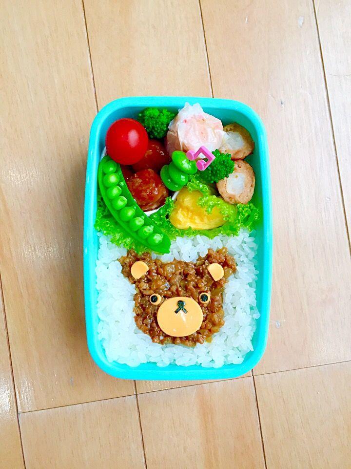 まー's dish photo ドライカレー弁当  性懲りもなくくま http://snapdish.co #SnapDish #お弁当 #キャラ弁 #カレー記念日(6月2日)