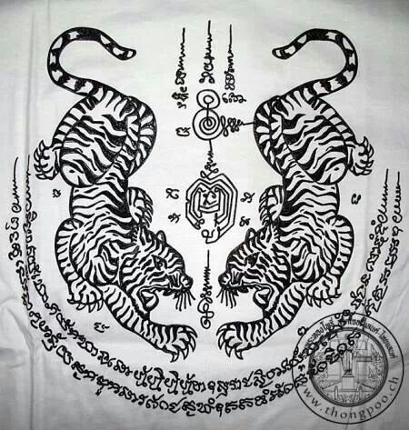 30 best ink ideas images on pinterest tattoo ideas cambodian tattoo and khmer tattoo. Black Bedroom Furniture Sets. Home Design Ideas