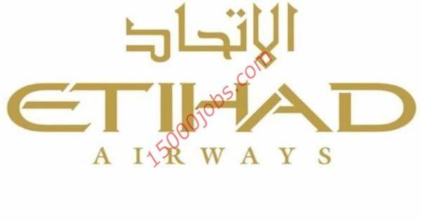 متابعات الوظائف وظائف شركة طيران الاتحاد بالامارات لعدة تخصصات وظائف سعوديه شاغره Calligraphy Novelty Sign