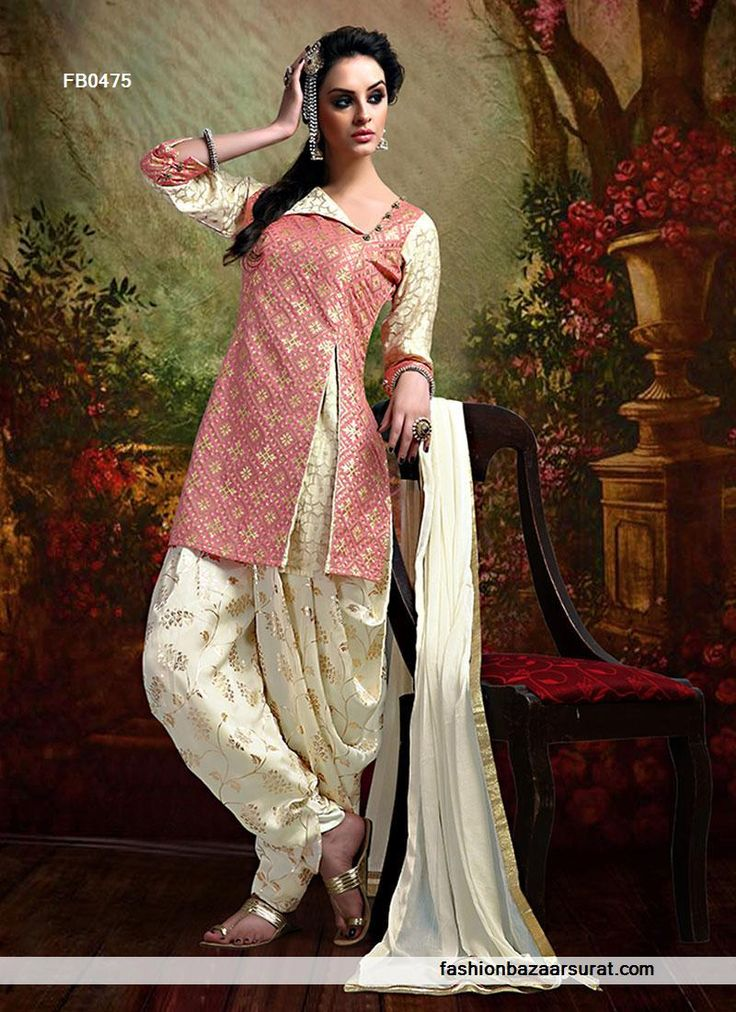 Buy all latest womens salwars like party wear salwar kameez, designer party wear salwar kameez online.  Grab this Spectacular Satin Cream Patiala readymade suit.