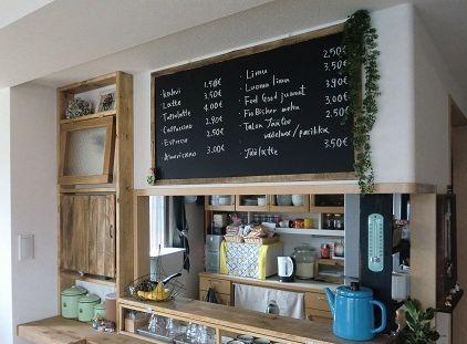 カウンターキッチンをカフェ風リメイク