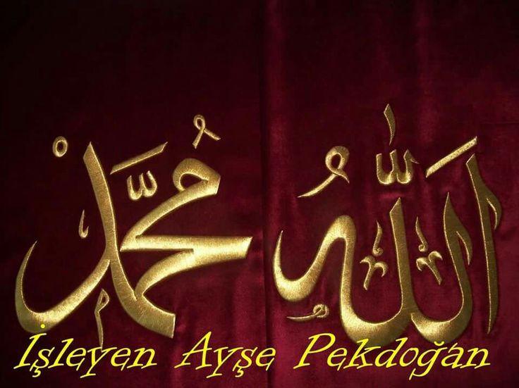 Allah  Muhammed tablolarim