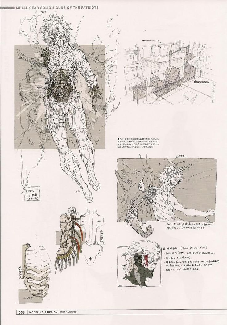 9 best images about metal gear solid on pinterest for Metal concept