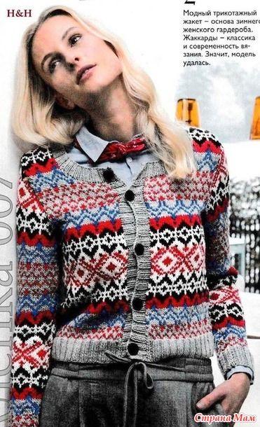 Одеваемся в яркое хмурой зимой. Модный трикотажный жакет- основа зимнего женского гардероба. Чтобы описание было крупнее, открываем его правой клавишей мышки в новой вкладке.  Успехов!
