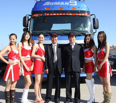 China Truck Racing 2007