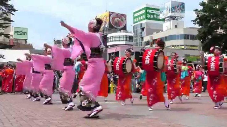 伝統さんさ踊り競演会 ミスさんさ踊り・さんさ太鼓連 2