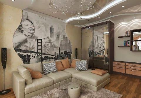 inverted ceiling modern interior design | ... catalog of modern false ceiling designs for living room design ideas