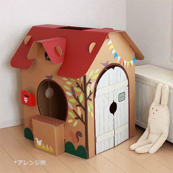 子供用ダンボールハウスの販売。赤い屋根がカワイイ「すまいるキッズハウス」。子供が中に入って遊べるのでごっこ遊びや秘密基地にぴったり!折りたたんでコンパクトに収納可能。安心の日本製。