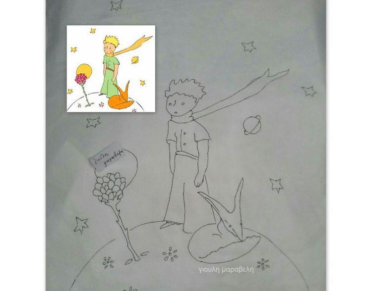 Ο μικρός Πρίγκιπας,κουβερτούλα για αγοράκι σε εταμίν βαμβακερό για να κεντηθεί σταυροβελονιά.Μπορούμε να σας το σχεδιάσουμε και σε πικέ ύφασμα για να το κεντήσετε ριζοβελονιά κι ανεβατό.Γιούλη Μαραβέλη,τηλ:2221074152