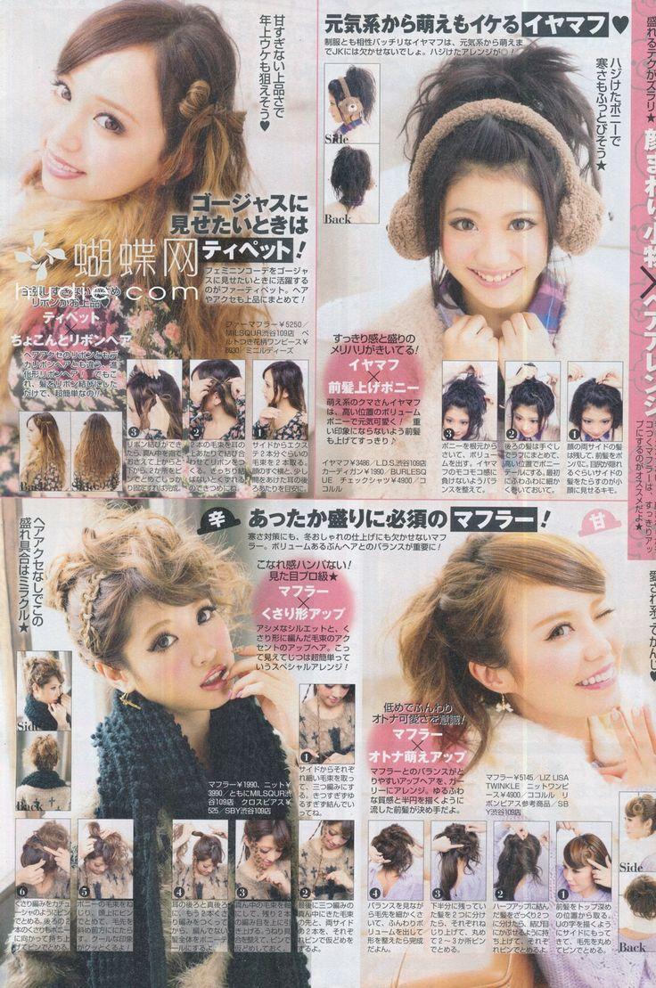 asian hairstyle tutorials