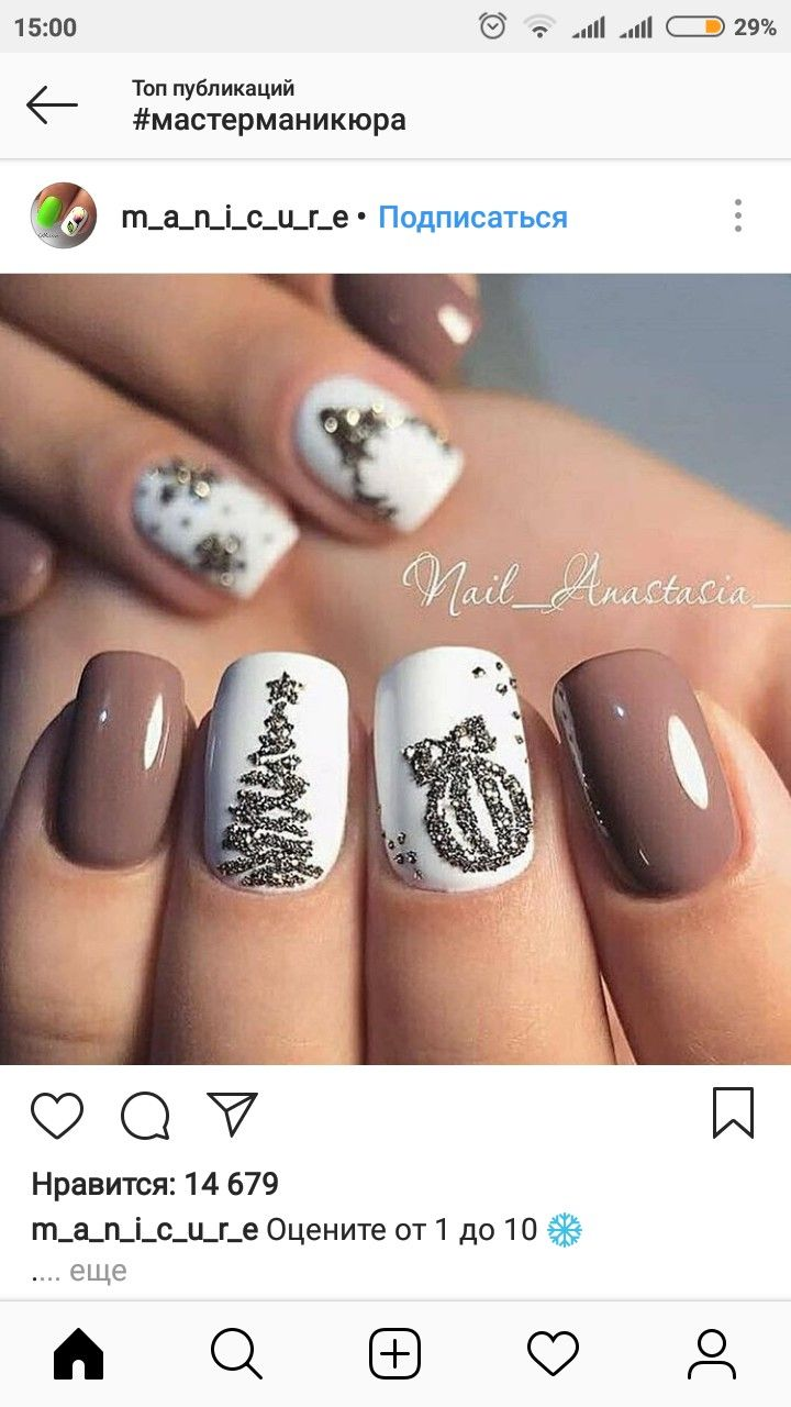 White, beige and grey glitter Christmas nails with tree and